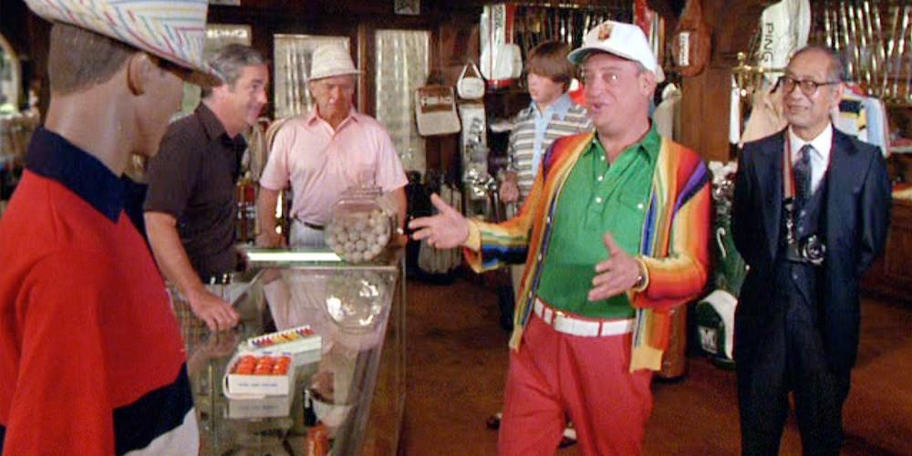 Classic Movie Trailer: Caddyshack (1980)