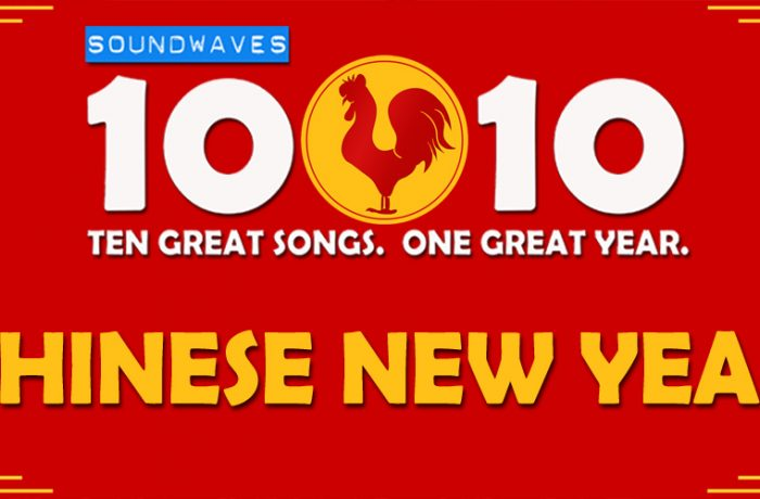 Soundwaves 10@10 #113: Chinese New Year