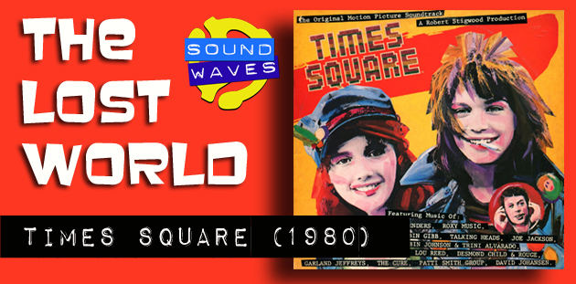 The Lost World: Times Square (1980)